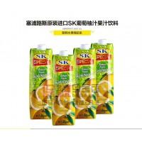 Cyprus SK brand of natural grapefruit juice (grapefruit juic ...