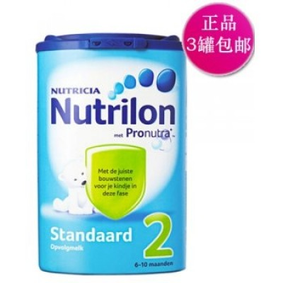Netherlands native bullpen milk powder original 2 6-10 months 850g